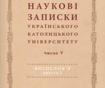 bogoslovya-734x1024-215x300