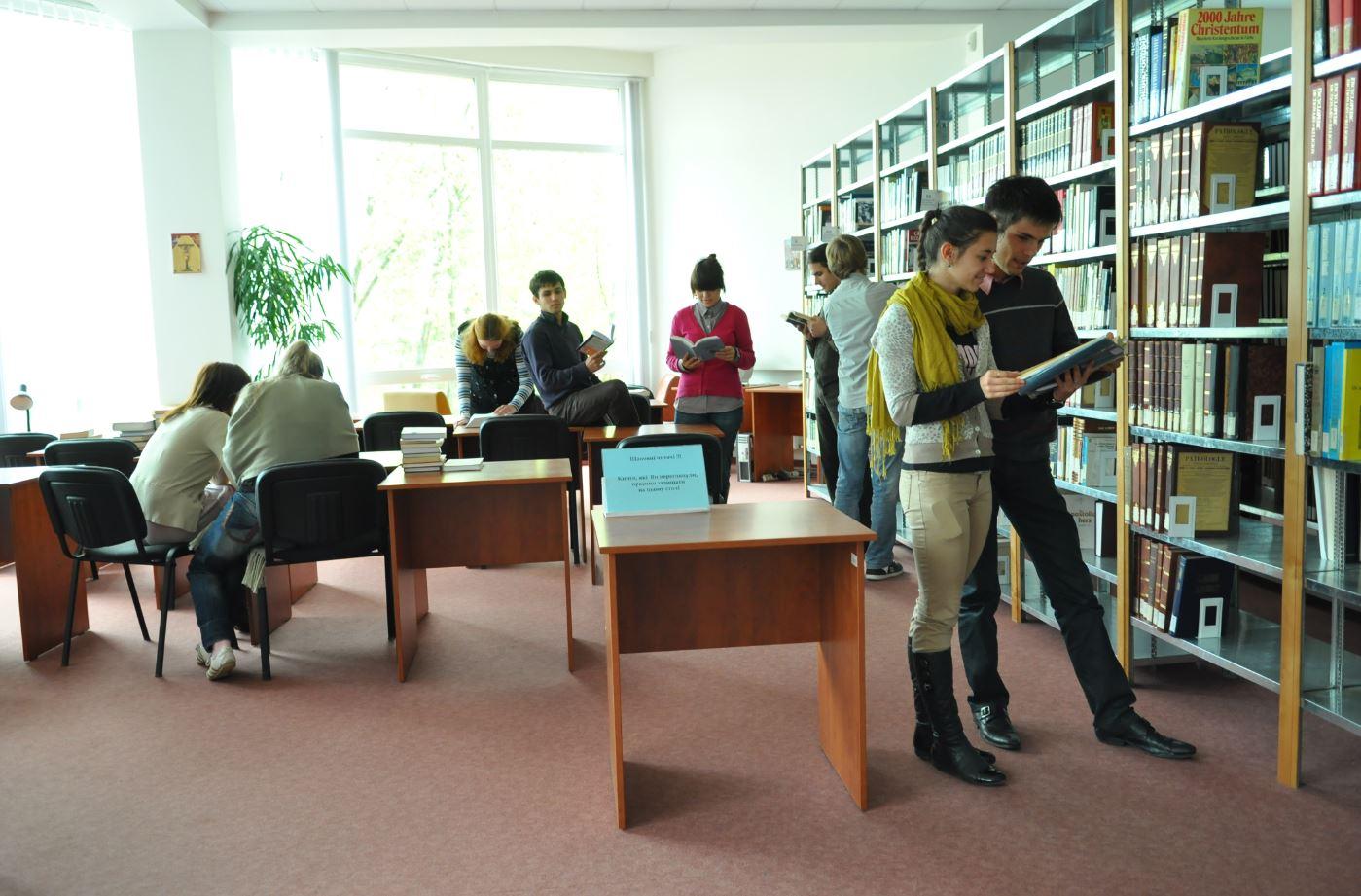 Бібліотека 2