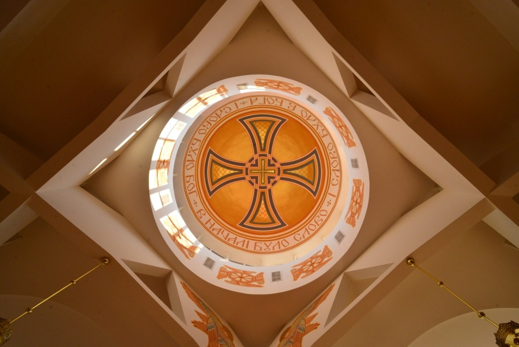 Купол каплиці