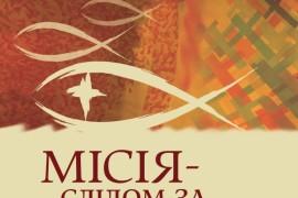 misiologia_okl-736x1024