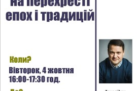 gumanizm_cherenkov
