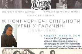 seminar-23-11