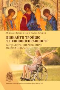 obkladynka-knygy-2
