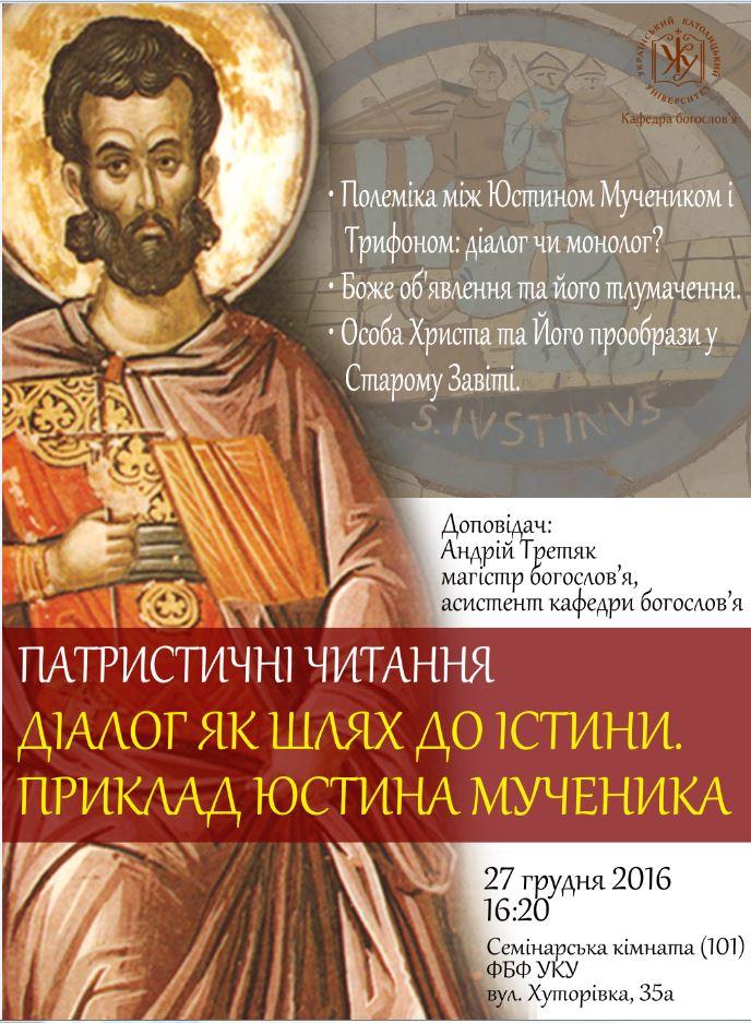 yustyn-muchenyk