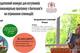 банер на сайт